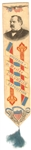 Grover Cleveland Columbian Expo Ribbon