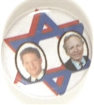 Gore-Lieberman Star of David