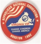 Bush Virginia 1992 Convention