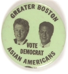 Greater Boston Asian-Americans for Clinton-Gore