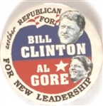 Another Republican for Clinton, Gore