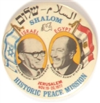 Begin and Sadat Middle East Peace