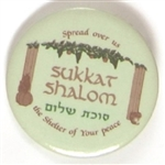 Sukkat Shalom the Shelter of Your Peace