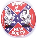 Clinton, Gore Sons of the New South