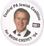 Bush, Cheney Central Pennsylvania Jewish Coalition
