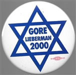 Gore, Lieberman Star of David