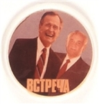 Bush and Gorbachev Russian Pin
