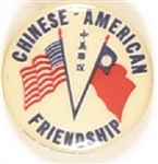 Chinese-America Friendship
